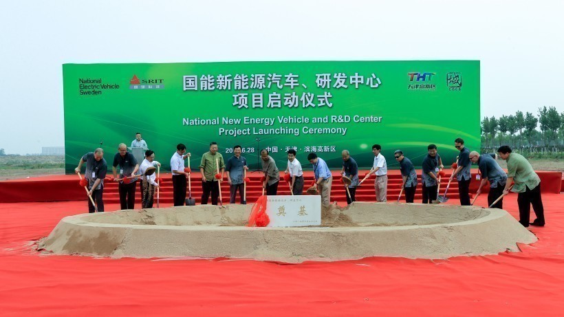 The ground breaking ceremony in Tianjin June 28 Photo-credit: Nevs
